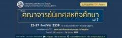 590721_banner-01.jpg